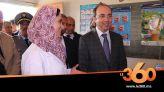 """Cover_Vidéo: Le360.ma •وزير الصحة يقدم حصيلة برنامج """"رعاية 2018-2019"""" الخاص بساكنة المناطق المتضررة من البرد"""