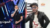 غلاف فيديو - حسين بن حاج: ها شنو عجبني فالمغرب وهذا رأيي في سعد المجرد ومهدي موزاين
