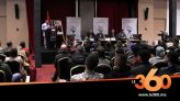 Cover_Vidéo: Le360.ma • التبرع بالاعضاء بالمغرب ومواجهة اشكاليات اجتماعية ودينية وعلمية