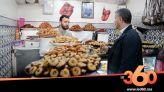 غلاف فيديو - هكذا يستعد المراكشيون لاستقبال شهر رمضان