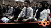 غلاف فيديو - تلاميذ ثانوية بطنجة يحاكون اجتماعا بمجلس الأمم المتحدة