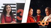 """نجمة """"رضاة الوالدة"""" هند بن اجبارة تكشف حقيقة شخصية """"لالة ماما"""" وتتكلم عن الجزء الثالث من المسلسل"""
