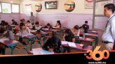 غلاف فيديو - أجواء انطلاق الامتحان الجهوي للباك بجهة مراكش أسفي