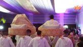 تموين الأعراس
