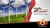غلاف فيديو - 20 ans de règne. EP11. Les énergies renouvelables comme moteur du développement