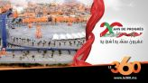 Cover_Vidéo: Le360.ma • 20 ans de progrès Ep12 : Sahara