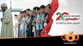 غلاف فيديو - 20 ans de règne. EP13. Religion: le sceau de la pondération et de la tolérance
