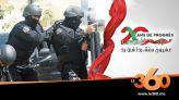 Cover_Vidéo: Le360.ma • 20 ans de progrès Ep4 : Gouvernance