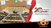 Cover_Vidéo: Le360.ma • 20 ans de progrès Ep5 : Afrique
