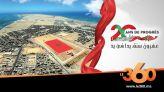 Cover_Vidéo: 20 ans de règne. EP8. Le Maroc dans son Sahara, le Sahara dans son Maroc