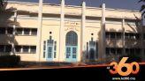 Cover_Vidéo: Le360.ma •بلدية مدينة فاس