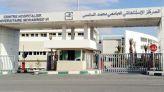 المركز الاستشفائي الجامعي محمد السادس بوجدة