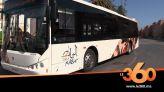 Cover_Vidéo: Le360.ma •هكذا استقبل الرباطيون الحافلات الجديدة للنقل العمومي