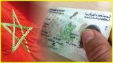 بطاقة تعريف جديدة