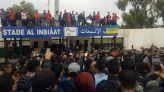 مظاهرات جماهير حسنية أكادير