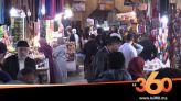 Cover Vidéo - هكذا يحتفل الفاسيون والفاسيات بعيد المولد النبوي