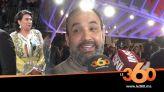 Cover_Vidéo: Le360.ma •رشيد الوالي يوجه رسالة مؤثرة لزوجته ويكشف سر نشره لمبادراته الانسانية