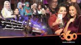 Cover_Vidéo: Le360.ma •حماس جماهيري وتألق على البساط الأحمر.. هذه أجواء اليوم الثاني من مهرجان مراكش