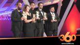 Cover_Vidéo: Le360.ma •دموع وفرحة عارمة في ختام المهرجان الدولي للفيلم بمراكش