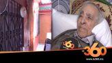 محمد الخلفي نجم سلسلة لالة فاطمة طريح الفراش ويعيش وحيدا في بيته cover