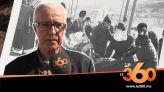 Cover_Vidéo: ناجون من زلززال أكادير يروون تفاصيل الرعب