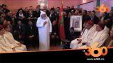 Cover_Vidéo:يهود العالم يحجون إلى ميدلت احتفالا بموسم هيلولة