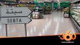 Cover_Vidéo: حصري .هكذا تبدو الحركة التجارية داخل سبتة بعد منع المغرب  للتهريب
