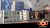 Cover Vidéo - المجلس الوطني لحقوق الإنسان يحتفي بالمعرض الدولي للكتاب بالذكرى 30 لتأسبسه