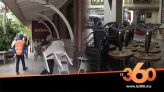Cover_Vidéo: هكذا تم تنفيذ قرار إغلاق المقاهي والمطاعم بمدينة فاس