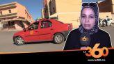 Cover_Vidéo: هند لطفي تحدّت الصعاب لتمتهن قيادة  بوجدة