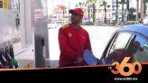 cover: جائحة كورونا تدخل محطات الوقود في أزمة اقتصادية خانقة