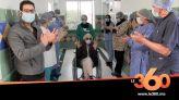 Cover Vidéo -  وداع خاص لمواطنة ألمانية بطنجة بعد شفاءها من كورونا