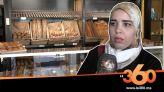 Cover_Vidéo: فيروس كورونا يؤزم أوضاع مخابز أكادير