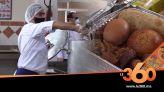 Cover_Vidéo: طباخون يتطوعون لإفطار ممرضي وأطباء كورونا بفاس