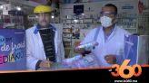 cover: الصيدليات تشرع في بيع الكمامات الواقية للمواطنين