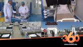 Cover Vidéo - مستشفى عسكري جديد بالنواصر لمواجهة كورونا