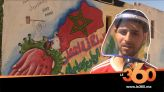 Cover_Vidéo: فنان تشكيلي بفاس يشكر محاربي كورونا بطريقته الخاصة