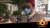 Cover Vidéo - كوفيد 19: التعليم الخاص في قفص الاتهام