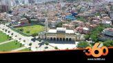 Cover_Vidéo: طنجة من السماء يوم عيد الفطر في زمن كورونا