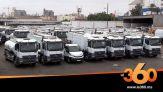 Cover_Vidéo: هذا عدد العمال وآليات النظافة التي سيتم إعدادها لعيد الأضحى