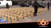Cover Vidéo - شرطة أكادير تعرض 4 أطنان من المخدرات المحجوزة