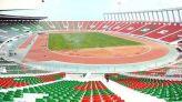 ملعب الأمير مولاي عبد الله