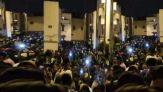 الاحتفال بعادة بوجلود بأكادير