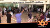 Cover_Vidéo: أطر المستشفى الجامعي بوجدة يحتجون ضد وزارة الصحة