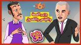 Cover Vidéo - راديو 36: وزير الصحة في مواجهة السي 36 بسبب الجنس والكحول