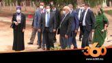 cover vidéo :Le360.ma • أمزازي يتفقد مؤسسات تعليمية بأكادير للوقوف على الإجراءات المتخذة