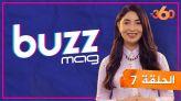 cover vidéo :Le360.ma • Buzz Mag Ep7