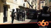 Cover Vidéo - هذا ما صرحت به مديرية الأمن عن إعتقال الإرهابي الثاني بمدينة تمارة