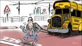 كاريكاتير الدخول المدرسي