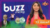 """Cover_Vidéo: Buzz Mag. (Ep13):  جدل حفل سعد لمجرد بمصر/ فوز الرجاء بالبطولة/ ادريس الأزمي و""""بيليكي"""""""